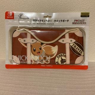 Nintendo Switch - ポケットモンスター クイックポーチ イーブイ 新品