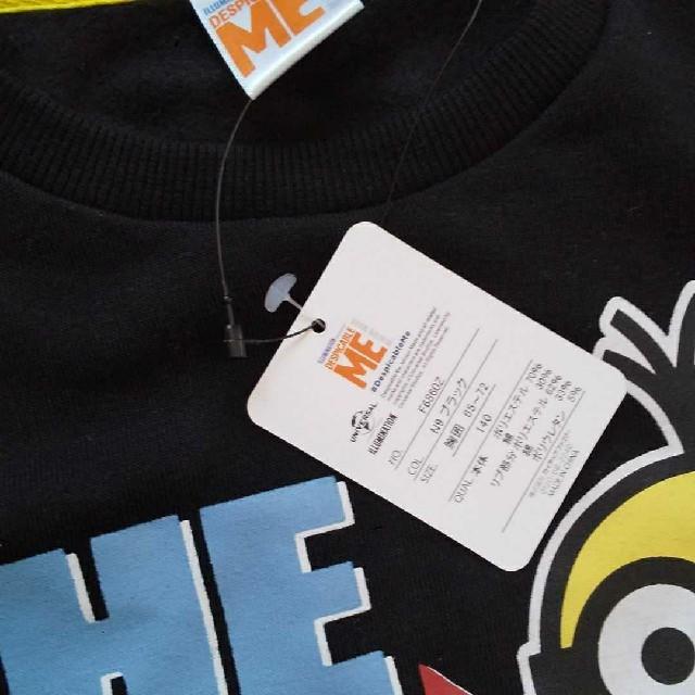 ミニオン(ミニオン)の新品 ☆ ミニオンズ 裏起毛トレーナー ミニオン キッズ/ベビー/マタニティのキッズ服 男の子用(90cm~)(Tシャツ/カットソー)の商品写真