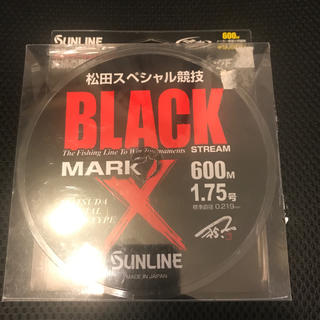 サンライン 松田スペシャル競技 マークX 1.75