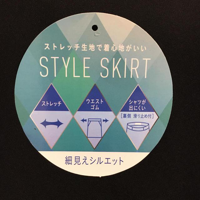 しまむら(シマムラ)のストレッチタイトスカート 黒 レディースのスカート(ひざ丈スカート)の商品写真