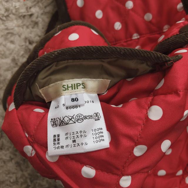 SHIPS(シップス)のSHIPS 80cmフード付リバーシブルベスト キッズ/ベビー/マタニティのベビー服(~85cm)(ジャケット/コート)の商品写真