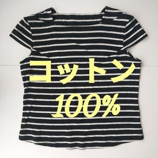 【コットン100%】ボーダーシャツ 綿 ストレッチTシャツ ㉔(Tシャツ(半袖/袖なし))