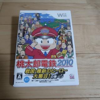 ハドソン(HUDSON)の桃太郎電鉄2010  wii用ソフト(家庭用ゲームソフト)