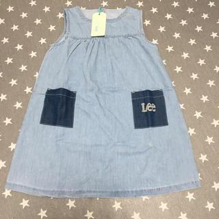 リー(Lee)の新品 Lee ジャンパースカート 140(ワンピース)