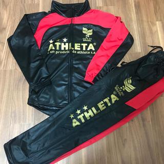 ATHLETA - 美品 アスレタ  ジャージ上下 140