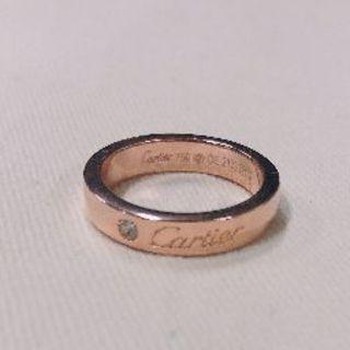 カルティエ(Cartier)のカルティエ ラニエール リング ピンクゴールド(リング(指輪))
