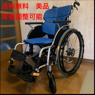 【送料無料 美品❗️】自走式車いす ネクストコアグラン 松永製作所