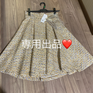 トランテアンソンドゥモード(31 Sons de mode)の専用出品❤(ひざ丈スカート)