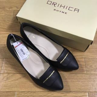 オリヒカ(ORIHICA)の新品未使用☆オリヒカ パンプス 黒(ハイヒール/パンプス)