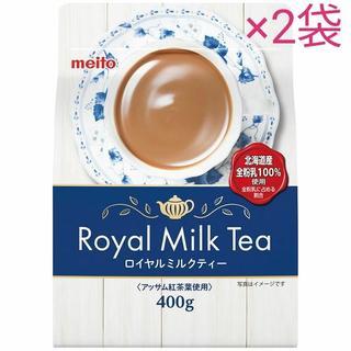 ★2袋セット★meito ロイヤルミルクティー★