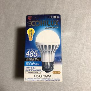 アイリスオーヤマ(アイリスオーヤマ)のアイリスオーヤマ LED電球(蛍光灯/電球)