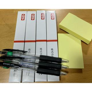 ミツビシエンピツ(三菱鉛筆)のuni loknock ボールペン7本 + 付箋紙(ペン/マーカー)