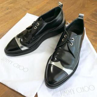 ジミーチュウ(JIMMY CHOO)の【正規品】JIMMY CHOO メンズドレスシューズ/41 (26cm)(ドレス/ビジネス)
