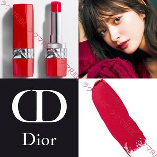 Dior - 【新品箱なし】770 ウルトララブ ウルトラルージュ ナタリーポートマン使用色