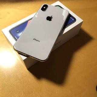 Apple - iPhone X 256GB シルバー(silver)