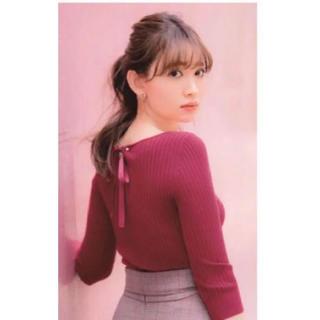 Rirandture - リランドチュール♡リブニット3ウェイ
