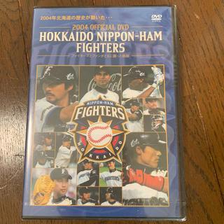 ホッカイドウニホンハムファイターズ(北海道日本ハムファイターズ)の日本ハムファイターズ DVD(その他)