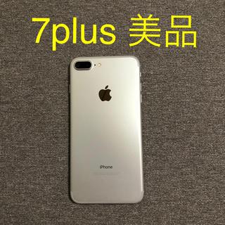 iPhone7 Plus 32GB softbank 美品