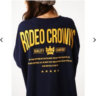 ロデオクラウンズワイドボウル(RODEO CROWNS WIDE BOWL)のベンツのネイビー 数量限定、早い者勝ち!史上空前絶後の特別提供価格!(ロングワンピース/マキシワンピース)