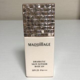 MAQuillAGE - マキアージュ ドラマティックスキンセンサーベース UV