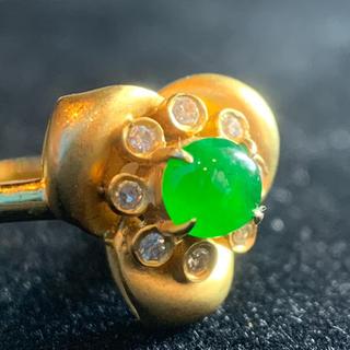 デザイン 陽緑氷種翡翠指輪 リング 18ゴールド 天然ダイヤモンド(リング(指輪))