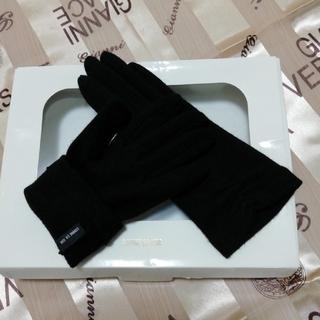 コムサイズム(COMME CA ISM)の💛新品💛COMME CA ISM  wool  手袋♡ᵕ̈*⑅(手袋)