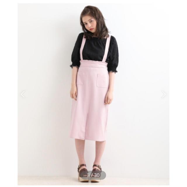 MAJESTIC LEGON(マジェスティックレゴン)のサス付きIラインスカート レディースのスカート(ひざ丈スカート)の商品写真