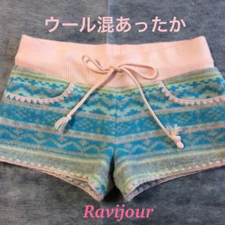 ラヴィジュール(Ravijour)のラヴィジュール パステル ノルディック柄 あったかウール混 ショートパンツ(ショートパンツ)