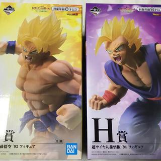 BANDAI - ドラゴンボール フィギュア 一番くじ サイヤ人超決戦 悟空 悟飯 F賞 H賞