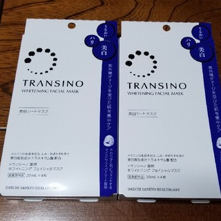 第一三共ヘルスケア - トランシーノ マスク