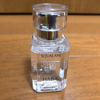 HABA - HABA スクワラン 15ml