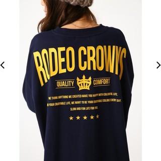 ロデオクラウンズワイドボウル(RODEO CROWNS WIDE BOWL)のベンツのネイビー 数量限定、早い者勝ち!史上空前絶後の特別提供価格!安い!安い!(ロングワンピース/マキシワンピース)