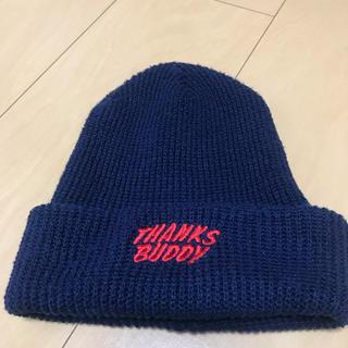 ビームス(BEAMS)のニット帽(ニット帽/ビーニー)