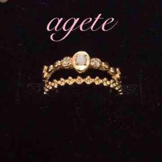 アガット(agete)のあいちゅん様専用✨リング2点セット✨(リング(指輪))