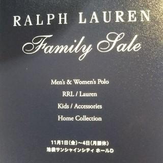 ラルフローレン(Ralph Lauren)のラルフローレン 招待状(ショッピング)