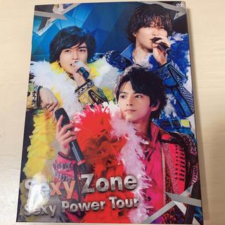 セクシー ゾーン(Sexy Zone)のSexyZone Sexy Power Tour DVD(アイドル)