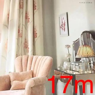 LAURA ASHLEY - ローラアシュレイ★珍生地グラディオリ/コーラル♪17m保管品