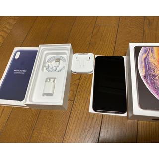 Apple - Apple iPhone Xs Max  64GB ゴールド SIMフリー