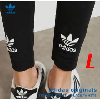 adidas - アディダスオリジナルス レギンス トレフォイル ロゴ ブラック L