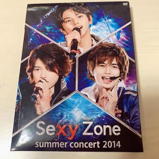 セクシー ゾーン(Sexy Zone)のSexyZone summer concert 2014 DVD 初回(アイドル)