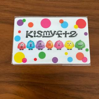 キスマイフットツー(Kis-My-Ft2)のPeco❤︎様専用 Kis-My-Ft2 ICカードステッカー(アイドルグッズ)