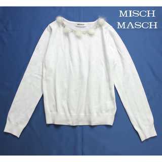 MISCH MASCH - ミッシュマッシュ★ミンクファー付き ニットトップス M 白 ビーズ装飾