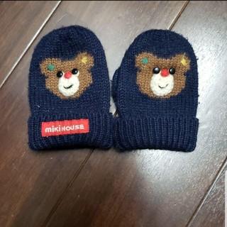 ミキハウス(mikihouse)のミトン手袋 ミキハウス(手袋)