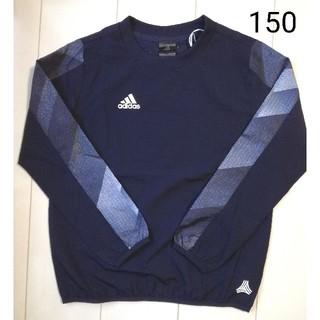 adidas - ピステ☆150