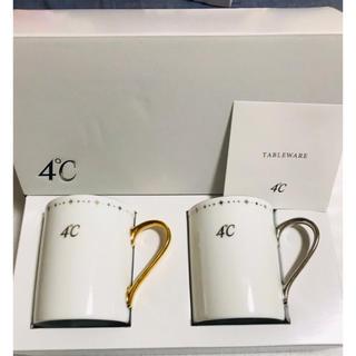 ヨンドシー(4℃)の4℃ ヨンドシー ペアマグカップ(グラス/カップ)