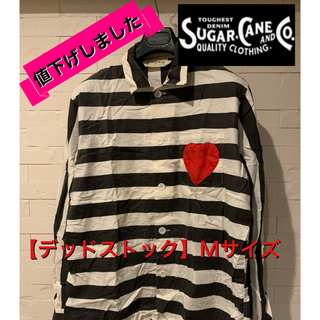 Sugar Cane - 【デッドストック!】シュガーケーン ボーダーワークシャツ【Mサイズ】