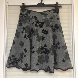 Rirandture - 美品 リランドチュール  花柄スカート