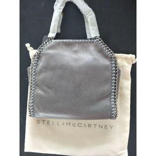 Stella McCartney -  Stella McCartney ショルダーバッグ