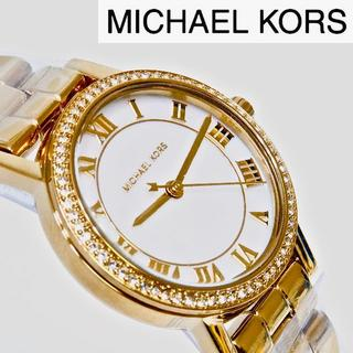 Michael Kors - ★ 新品オールドストック マイケルコース レディース クオーツ腕時計 ★