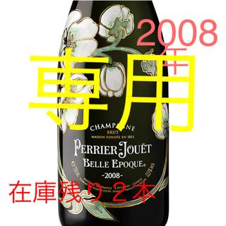 エポック(EPOCH)のペリエジュエ ベルエポック 2本(シャンパン/スパークリングワイン)
